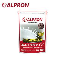 WPC ホエイプロテイン 1kg 選べる6種の味 チョコ ストロベリー プレーン カフェオレ バナナ ココア プロテイン ホエイプロテイン 国産 日本製 たんぱく質 ALPRON(アルプロン) 【送料無料】