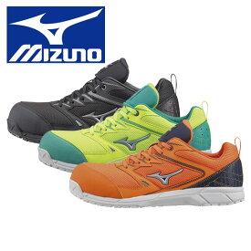 安全靴 オールマイティ ALMIGHTY VS F1GA1803 プロテクティブスニーカー セーフティーシューズ 作業靴 紐靴 ミズノ MIZUNO 【送料無料】