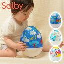おきあがり・ムックリ 日本製 赤ちゃん ベビー おもちゃ 布 知育玩具 玩具 こども 子供 ベビートイ ベビー向けおもち…