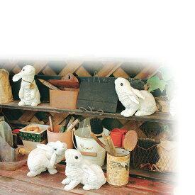 アンティーク調 ガーデンオーナメント Rabbit(ラビット) Sサイズ 4個セット KH-60870 アンティーク 置き物 オブジェ オーナメント 動物 ガーデン雑貨 ガーデニング雑貨 キシマ 【送料無料】