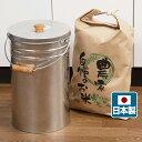 トタン丸型米びつ 12kg TMK-12 ライスストッカー 米櫃 日本製 洗える おしゃれ かわいい レトロ お米 ペットフード 三和金属 【送料無料】