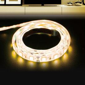 インテリアテープライト スターターキット LEDテープライト 1m 調光8段階 6123071 WARM WHITE 電球色 ledテープライト 間接照明 照明テープ ライトテープ LED イルミネーション アクティ(Acty) 【送料無料】