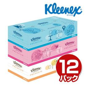 クリネックス プレミアムティッシュペーパー ディズニーキャラクター3箱×12パック (160組) 40301 ティシュペーパー まとめ買い ケース販売 ボックスティッシュ 日本製紙クレシア 【送料無料】