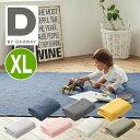 イブル・キルティングマット XL (150×200cm) 赤ちゃん ベビー プレイマット キルティングマット タオル お昼寝ケット…