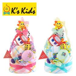 K'sKidsDiaperCake(ダイパーケーキ)おむつケーキハッピーアニバーサリー