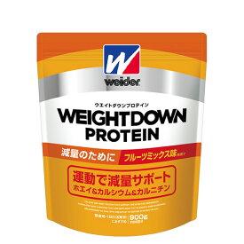 ウイダー ウエイトダウンプロテイン フルーツミックス味 900g C6JMM433001P プロテイン 国産 日本製 たんぱく質 タンパク質 筋トレ 筋肉 ホエイ 森永製菓 【送料無料】