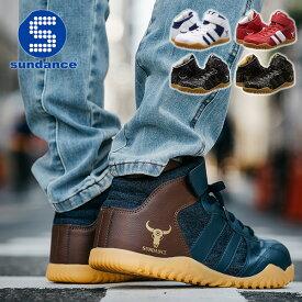 安全靴 ハイカット マジックテープ 安全スニーカー GT-EvoX ミドルカット 先芯あり 作業靴 ベルト靴 セーフティースニーカー sundance(サンダンス) 【送料無料】