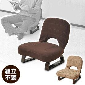 あぐら座椅子 背もたれ付 AGR-45ダークブラウン ストライプブラウン 胡坐 アグラ 座椅子 座いす 座イス いす イス 椅子 チェア 山善 YAMAZEN【送料無料】