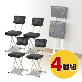 折りたたみチェア 折りたたみ椅子 (背もたれ付) お得な4脚セット YZX-56(BK)*4 ブラック パイプチェア 折り畳みチェア 折畳 折畳み 椅子 イス いす チェアー 選挙 山善 YAMAZEN【送料無料】