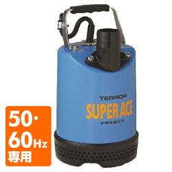寺田ポンプ特殊合成ゴム製水中ポンプS-500N100V500W