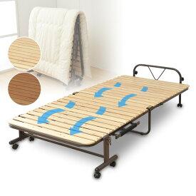 布団干し機能付 天然木すのこ 折りたたみベッド シングル SBB-7S すのこベッド スノコベッド 折りたたみベッド 折りたたみすのこベッド シングル 山善 YAMAZEN【送料無料】