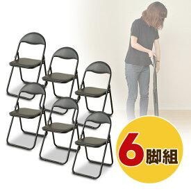 折りたたみチェア(背もたれ付き)6脚セット YZX-08(BK)*6 ブラック パイプチェア パイプ椅子 パイプイス いす 会議チェアー 選挙 山善 YAMAZEN【送料無料】