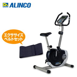 ALINCO(アルインコ)エアロマグネティックバイクAF6200+エクササイズベルト(ウエスト用)お買い徳セットAF6200A