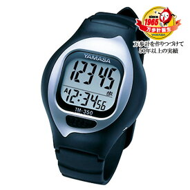 NEW とけい万歩 万歩計 歩数計 TM-350(B) ブラック 山佐(ヤマサ/YAMASA) 【送料無料】