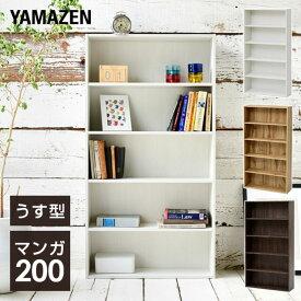 本棚 カラーボックス 幅60 5段 CMCR-1160 コミックラック 収納ラック CDラック DVDラック 山善 YAMAZEN【送料無料】【あす楽】