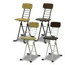 【国産】リリィチェアM CSMF-320 リリーチェアー リリイチェアー 折りたたみ チェアー 椅子 イス いす 会議チェアー …