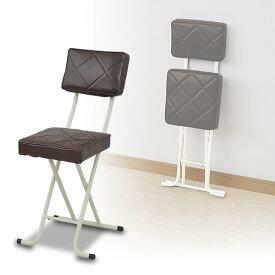 折りたたみチェア(背もたれ付) YZX-56(BR) ブラウン パイプチェア 折り畳みチェア 折畳 折畳み 椅子 イス いす チェアー 選挙 山善 YAMAZEN【送料無料】