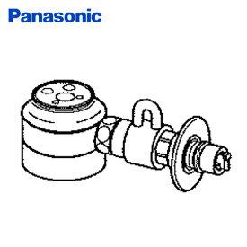 食器洗い乾燥機用分岐栓 CB-SED6 ナショナル National 水栓 パナソニック(Panasonic) 【送料無料】
