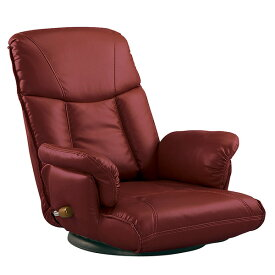 スーパーソフトレザー座椅子 YS-1392A(WR) ワインレッド 座椅子 座いす フロアチェア チェア チェアー 椅子 1人掛け ミヤタケ(宮武製作所) 【送料無料】
