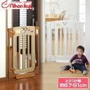 スマートゲイトII スマートゲイト2 ベビーゲート (拡張フレーム2本付き)(対象年齢6ヶ月-満2歳まで) スマートゲート スマートゲート2 ベビーゲイト ベビーゲート つっぱり 日本育児 【送料無料