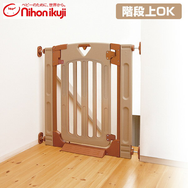 Gate Barring The Way Baby Babies Gate Safety Gate Safety Gate Baby Fence  Japan Child Care Slender In The Stairs For Smart Gate 2 Plus Baby Gate  Stairs