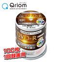 デジタル放送録画用 DVD-R 1-16倍速 100枚 4.7GB 約120分 キュリオム DVDR16XCPRM 100SP-Q9605 DVDR 録画 スピンドル…