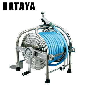 ステンレス(SUS304)ホールリール 40m耐圧ホース レバーノズル付 SLA40P 散水用品 ホースリール 業務用 40m 耐圧ホース レバーノズル ハタヤ(HATAYA) 【送料無料】