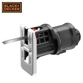 ジグソーヘッド EJS183 B&D 電動工具 ジクソー ジグゾー EVO183 マルチツール ブラックアンドデッカー(BLACK&DECKER) 【送料無料】