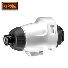 インパクトヘッド EIH183 B&D 電動工具 EVO183 マルチツール ブラックアンドデッカー(BLACK&DECKER) 【送料無料】