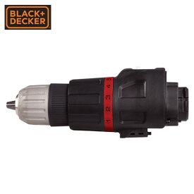 振動ドリルドライバーヘッド単体 EHH183 B&D 電動工具 電動ドリル インパクトドライバー EVO183 マルチツール ブラックアンドデッカー(BLACK&DECKER) 【送料無料】