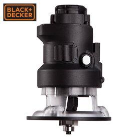 トリマーヘッド ERH183 B&D 電動工具 ビット 切断 切削 EVO183 マルチツール ブラックアンドデッカー(BLACK&DECKER) 【送料無料】