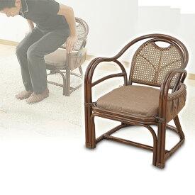 籐 高座椅子 (座面高さ35cm) TF20-531M(BR) ブラウン 組立不要 籐椅子 ラタン 完成品 座椅子 座いす 椅子 チェア チェアー 母の日 父の日 敬老の日 高齢者 山善 YAMAZEN【送料無料】