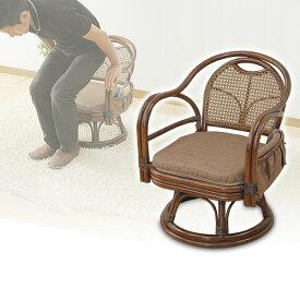 籐 回転 高座椅子 (座面高さ32cm) TF27-778(BR) ブラウン 組立不要 籐椅子 ラタン 完成品 回転座椅子 回転式 座いす 椅子 チェア 母の日 父の日 敬老の日 山善 YAMAZEN【送料無料】 1006D
