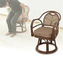 籐 回転 高座椅子 (座面高さ42cm) TF27-779(BR) ブラウン 組立不要 籐椅子 ラタン 完成品 回転座椅子 回転式 座椅子 座いす チェア 母の日 父の日 敬老の日 山善 YAMAZEN【送料無料】