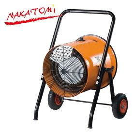 電気ファンヒーター 循環型温風送風機 (据付工事必要) ISH-10KT シーズヒーター 電気ストーブ 電気ヒーター 赤外線ヒーター 暖房器具 おしゃれ 大型 ナカトミ(NAKATOMI) 【送料無料】