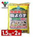 無農薬 不快害虫よけ 虫よらず 1.5kg(2袋セット) 山善 YAMAZEN【送料無料】