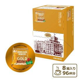 HILLS(ヒルス) ブレンドゴールド (8g×12個入) 8箱セット SC1889*8 BREWSTAR ブリュースター KEURIG キューリグ K-cup KEURIG(キューリグ) 【送料無料】