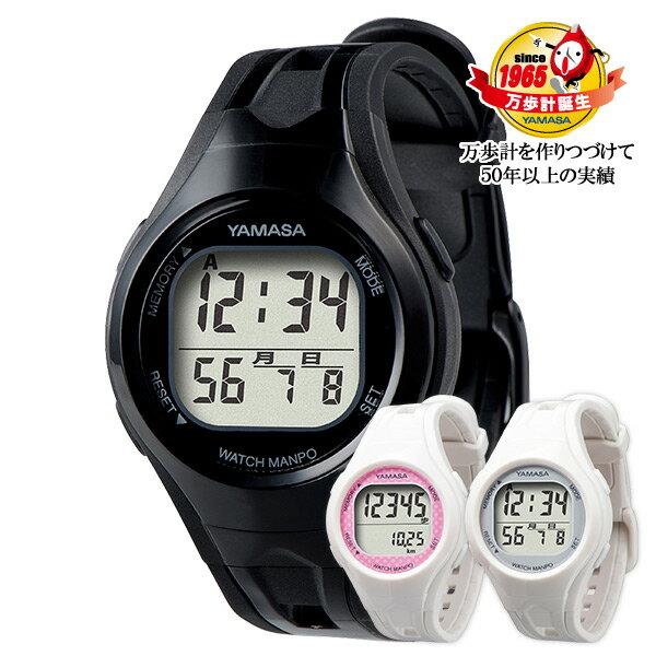 山佐(ヤマサ/YAMASA) ウォッチ万歩計 腕時計タイプの万歩計 TM-400 腕時計型万歩計 歩数計 山佐時計計器 【送料無料】【あす楽】