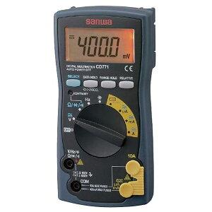 デジタルマルチメータ バックライト搭載 CD771 計測 計測機器 テスター SANWA(三和電気計器) 【送料無料】