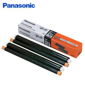 普通紙FAX用 インクフィルム 黒 長さ15m 4本セット(2本入り×2個) KX-FAN190W*2 黒 FAXインクフィルム おたっくす パナソニック(Panasonic) 【送料無料】