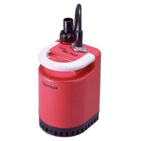 ファミリーポンプ 水中ポンプ SL-102 散水 排水 循環 寺田ポンプ 【送料無料】【あす楽】