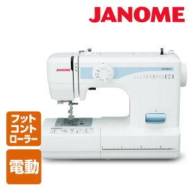 フットコントローラー式 電動ミシン JN508DX コンパクト電動ミシン 蛇の目ミシン ジャノメ JANOME 【送料無料】