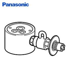 食器洗い乾燥機用分岐栓 CB-SGA6 ナショナル National 水栓 パナソニック(Panasonic) 【送料無料】