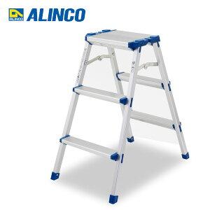 天板幅広踏台3段(80cm) CWX80AS 踏み台 脚立 はしご ハシゴ ステップ 折りたたみ 折畳み 折り畳み アルインコ ALINCO【送料無料】