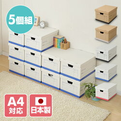 東洋ケ-ススローイングボックス(ThrowingBox)【国産】クラフトボックス同色5個セットYZ-TWB-5P