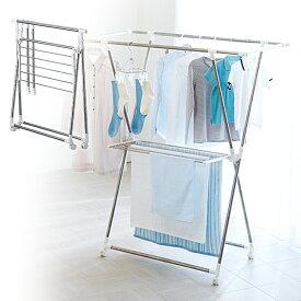 室内物干し X型 PS-01 折りたたみ 室内干し 雨の日 洗濯 天馬(TENMA) 【送料無料】