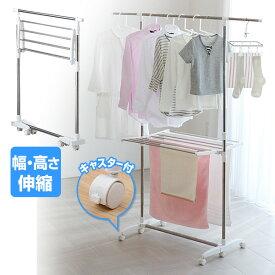 室内物干し H型 PS-02 折りたたみ 室内干し 雨の日 洗濯 天馬(TENMA) 【送料無料】