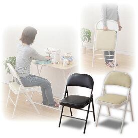 折りたたみチェア YMC-22 折り畳みチェア 折畳 折畳み 椅子 イス いす チェアー 山善 YAMAZEN【送料無料】【あす楽】