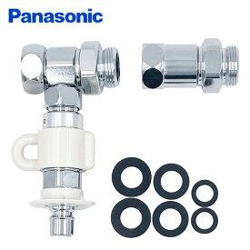 食器洗い乾燥機用分岐栓 CB-S268A6 ナショナル National 水栓 パナソニック(Panasonic) 【送料無料】