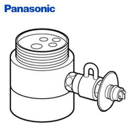 食器洗い乾燥機用分岐栓 CB-SS6 ナショナル National 水栓 パナソニック(Panasonic) 【送料無料】